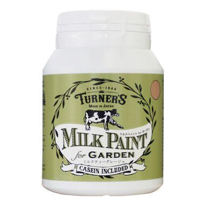 【新商品】 ミルクペイントforガーデン ミルクティーグレージュ 200ml MKG20315