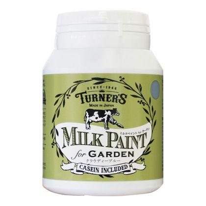 【新商品】 ミルクペイントforガーデン クラウディーブルー 200ml MKG20327