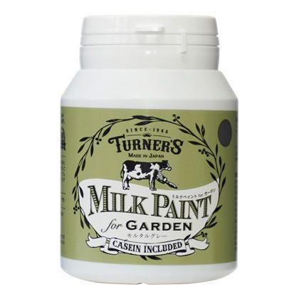 【新商品】 ミルクペイントforガーデン モルタルグレー 200ml MKG20331