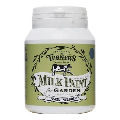 【新商品】 ミルクペイントforガーデン ジーンズブルー 200ml MKG20348