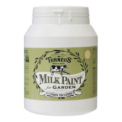 【新商品】 ミルクペイントforガーデン バタークリーム 450ml MKG45312