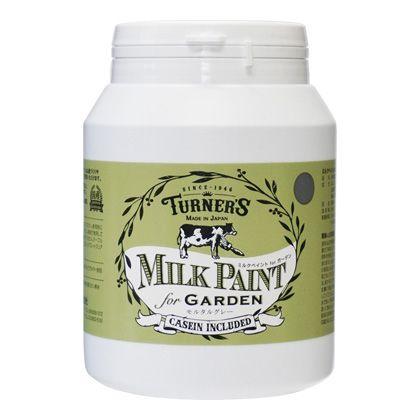 【新商品】 ミルクペイントforガーデン モルタルグレー 450ml MKG45331