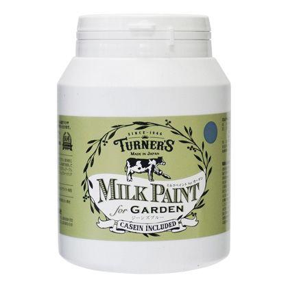 【新商品】 ミルクペイントforガーデン ジーンズブルー 450ml MKG45348