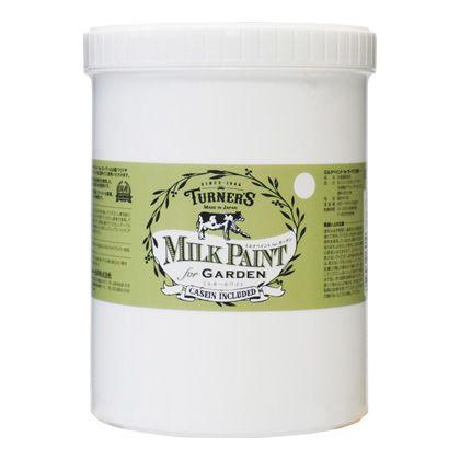 【新商品】 ミルクペイントforガーデン ミルキーホワイト 1.2L MKG12301