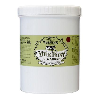 【新商品】 ミルクペイントforガーデン チョコレートブラウン 1.2L MKG12318