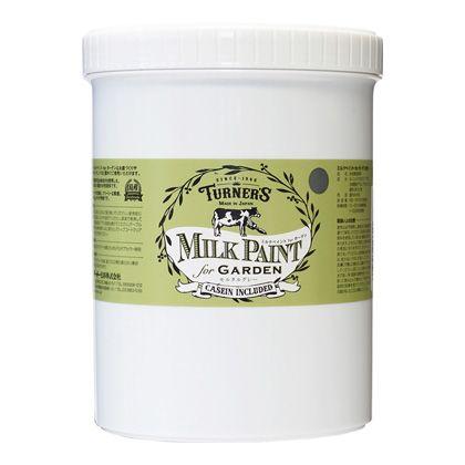 【新商品】 ミルクペイントforガーデン モルタルグレー 1.2L MKG12331