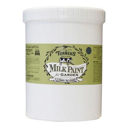 【新商品】 ミルクペイントforガーデン ミッドナイトブルー 1.2L MKG12353