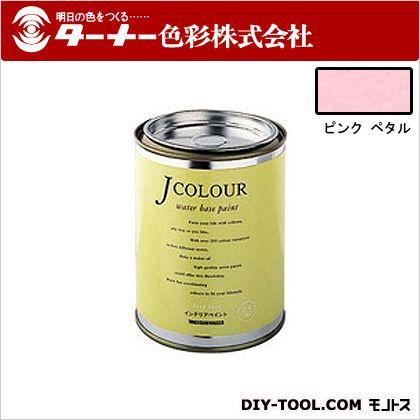 室内/壁紙塗料(水性塗料)Jカラー ピンクペタル 0.5L JC05BL3A