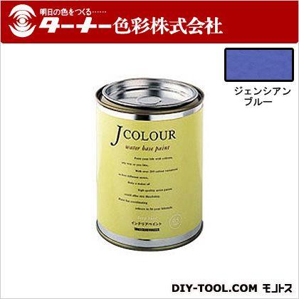室内/壁紙塗料(水性塗料) Jカラー ジェンシアンブルー 0.5L JC05VI4B