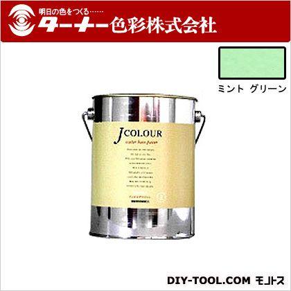 室内/壁紙塗料(水性塗料) Jカラー ミントグリーン 2L (JC20BL4C)