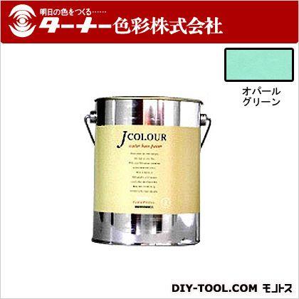 室内/壁紙塗料(水性塗料)Jカラー オパールグリーン 2L JC20BL5C