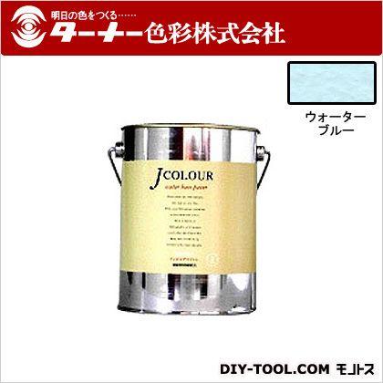 室内/壁紙塗料(水性塗料)Jカラー ウォーターブルー 2L JC20BP1D