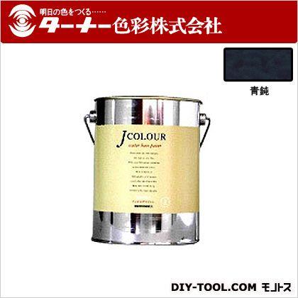 室内/壁紙塗料(水性塗料)Jカラー 青鈍(あおにび) 2L JC20JB5B