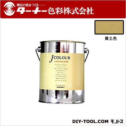 室内/壁紙塗料(水性塗料)Jカラー 黄土色(おうどいろ) 2L JC20JY2A