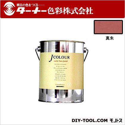 室内/壁紙塗料(水性塗料)Jカラー 真朱(しんしゅ) 2L JC20JY3C