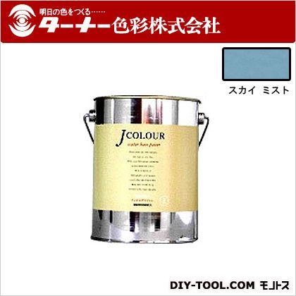 室内/壁紙塗料(水性塗料) Jカラー スカイミスト 2L JC20MD1D