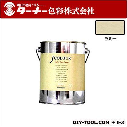 室内/壁紙塗料(水性塗料)Jカラー ラミー 2L JC20ML4B