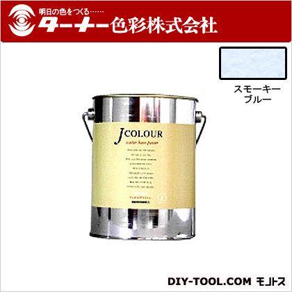 室内/壁紙塗料(水性塗料)Jカラー スモーキーブルー 2L JC20MP3D