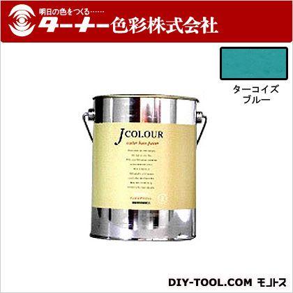 室内/壁紙塗料(水性塗料) Jカラー ターコイズブルー 2L JC20VI2A