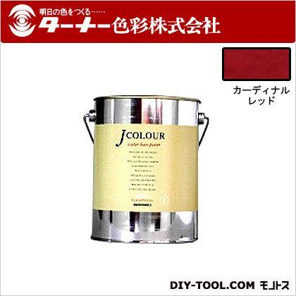 室内/壁紙塗料(水性塗料)Jカラー カーディナルレッド 2L JC20VI3A