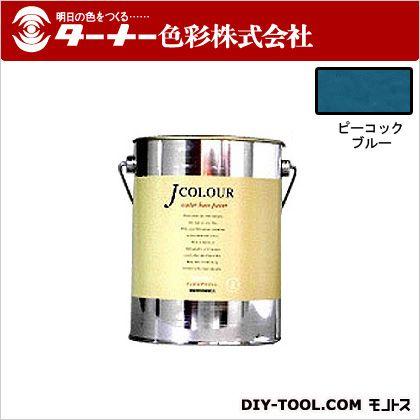 ターナー色彩 室内/壁紙塗料(水性塗料) Jカラー ピーコックブルー 2L JC20VI1B