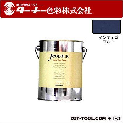 室内/壁紙塗料(水性塗料)Jカラー インディゴブルー 2L JC20VI4C