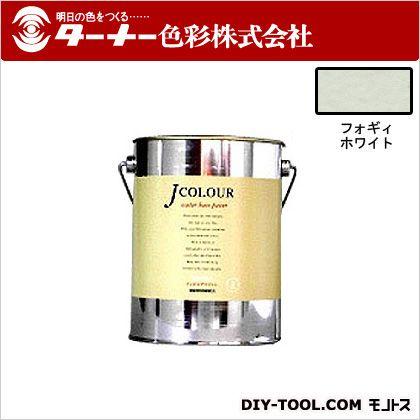 室内/壁紙塗料(水性塗料)Jカラー フォギィホワイト 2L JC20WH3D