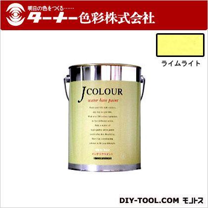 室内/壁紙塗料(水性塗料)Jカラー ライムライト 4L JC40BL1C