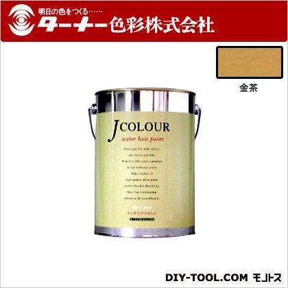ターナー色彩 室内/壁紙塗料(水性塗料) Jカラー 金茶(きんちゃ) 4L JC40JY2B