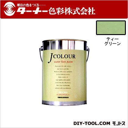 室内/壁紙塗料(水性塗料) Jカラー ティーグリーン 4L JC40MD3C