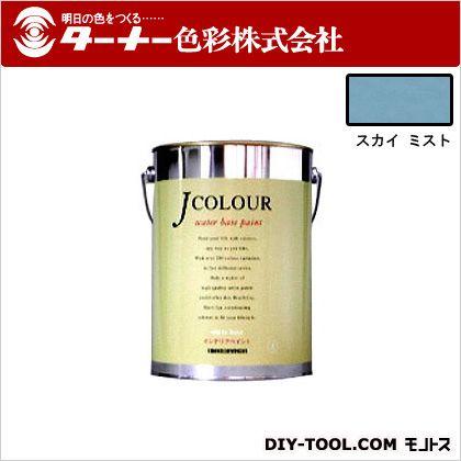 室内/壁紙塗料(水性塗料)Jカラー スカイミスト 4L JC40MD1D