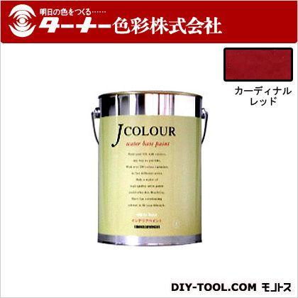 室内/壁紙塗料(水性塗料)Jカラー カーディナルレッド 4L JC40VI3A