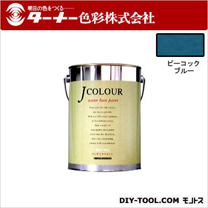 ターナー色彩 室内/壁紙塗料(水性塗料) Jカラー ピーコックブルー 4L JC40VI1B