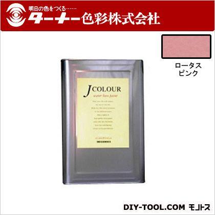 室内/壁紙塗料(水性塗料)Jカラー ロータスピンク 15L JC15BD4A