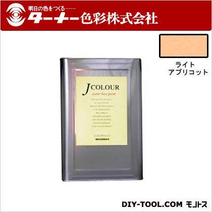 室内/壁紙塗料(水性塗料)Jカラー ライトアプリコット 15L JC15BL1B