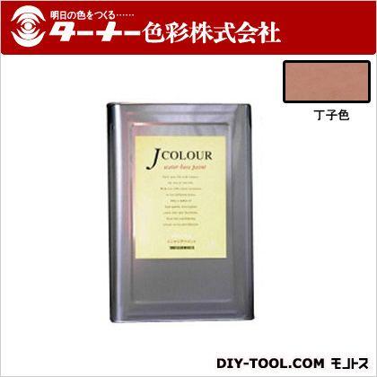 室内/壁紙塗料(水性塗料)Jカラー 丁子色(ちょうじいろ) 15L JC15JY4B