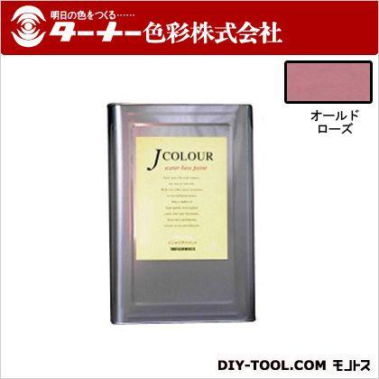 室内/壁紙塗料(水性塗料)Jカラー オールドローズ 15L JC15MD2A
