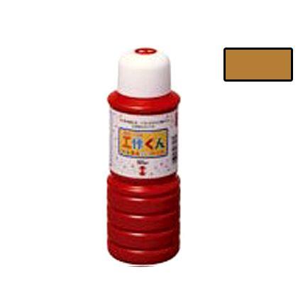 工作くん(工作用えのぐ) 茶 300ml KC30010