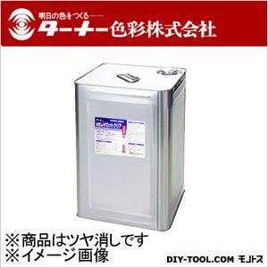水性UVコート(紫外線防止保護塗料) ツヤ消し 16L UV016904