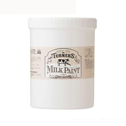 ミルクペイント 水性塗料 アンティークコーラル 1.2L (MK120023)