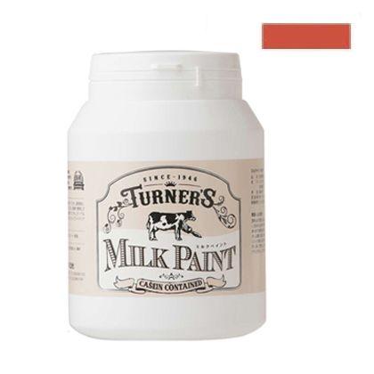 ミルクペイント ゴールデンレッド 450ml MK450021