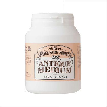 ミルクペイント アンティークメディウム  450ml MK450101