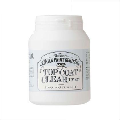 ミルクペイント トップコートクリア(UVカット) 水性塗料 450ml (MK450105)