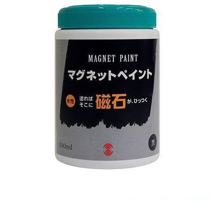 マグネットペイント(磁石がつく水性塗料) 黒 500ml MG500031