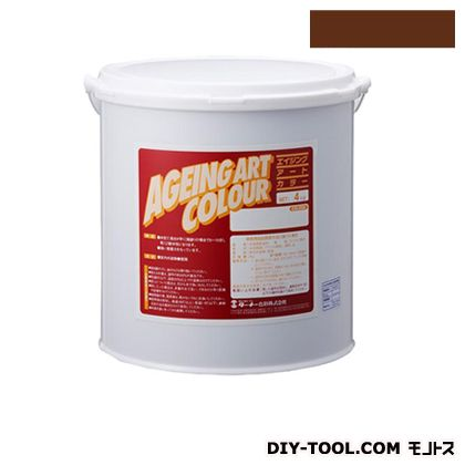 ターナー色彩 エイジングアートカラー 屋内外特殊塗装用水性塗料 低臭ローシェナーダーク 4kg SJB04333