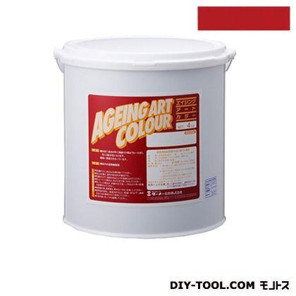エイジングアートカラー屋内外特殊塗装用水性塗料 低臭ファイアーレッド 4kg SJB04365