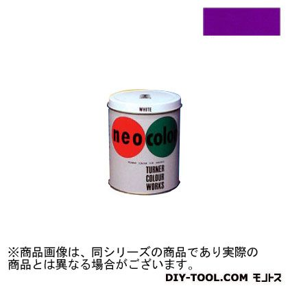 ネオカラー短期屋外用絵具 赤紫 3L NC00352