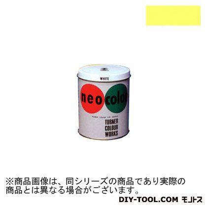 ターナー色彩 ネオカラー 短期屋外用絵具 レモン 250ml NC25002