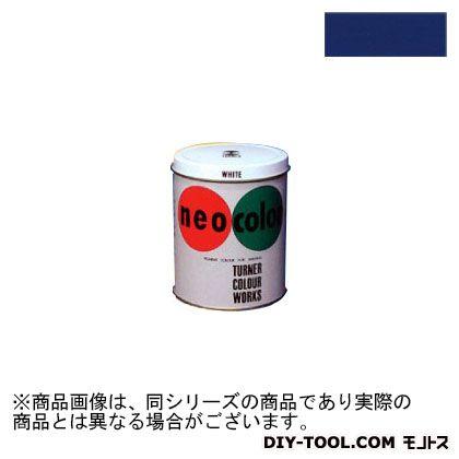 ターナー色彩 ネオカラー 短期屋外用絵具 紺 600ml NC60007