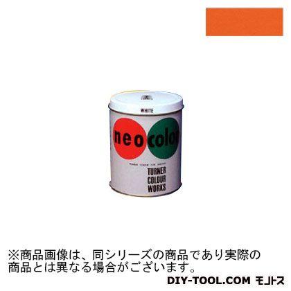 ネオカラー 短期屋外用絵具 朱 600ml NC60021